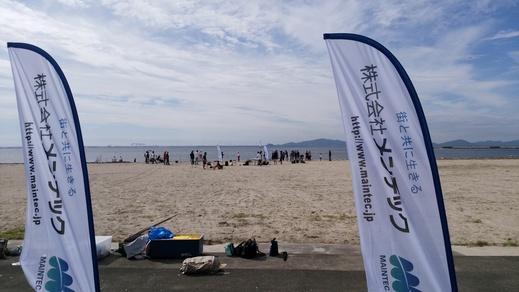 蒲郡市ラグーナビーチにてボート競技開催